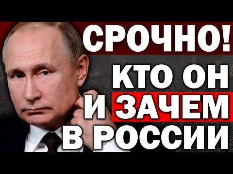 СРОЧНО ПО ВСЕЙ РОССИИ!!! ВСКРЫЛАСЬ ТАЙНА ПУТИНСКОГО БАЛАГАНА!!! — 24.11.2020 — Максим Шевченко