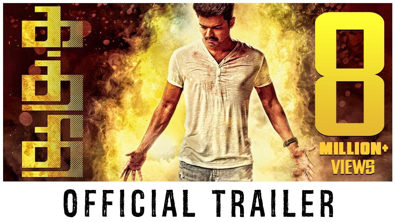 Kaththi  Trailer  Vijay Samantha  ARMurugadoss