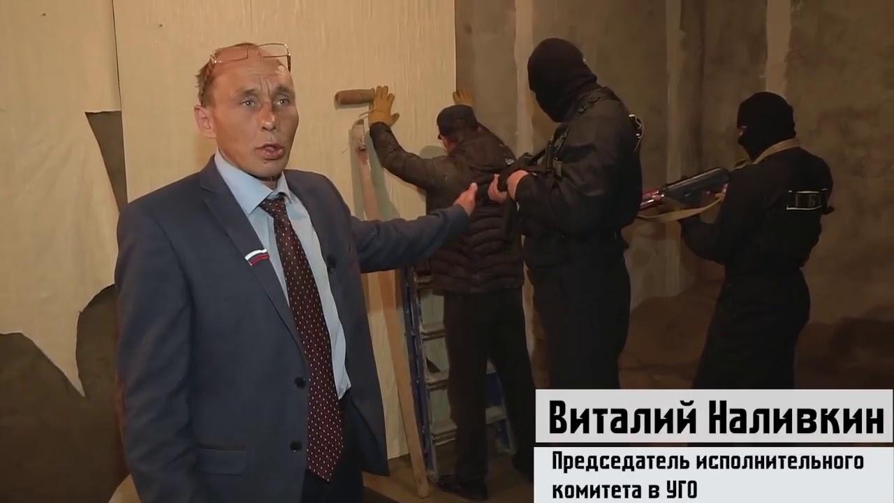 Знакомьтесь: народный председатель Уссурийского исполнительного комитета и его