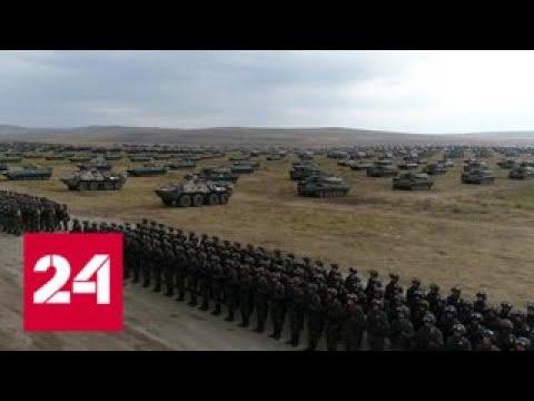 'Восток-2018': военные применили