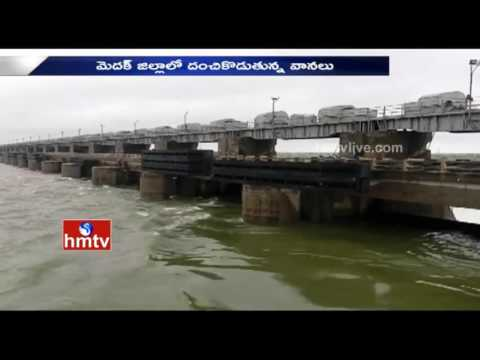 Water Level Increases In Singur Project Due to Heavy Rains | Medak Dist | HMTV