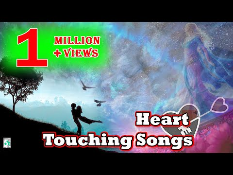 Heart Touching Songs | Romantic songs | Super Hit Audio Jukebox
