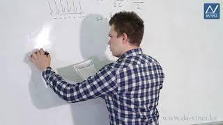 10 класс, 22 урок, Энергия электрического поля конденсатора
