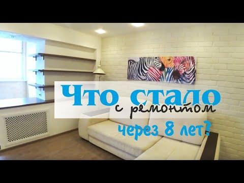 Обзор однокомнатной квартиры в Ярославле. Денис Петров.