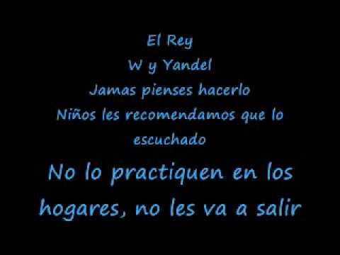 """No Se De Ella """"Myspace"""" - Don Omar & Wisin y Yandel"""