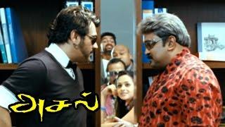Asal | Asal Tamil Full Movie Scenes | Ajith goes to Mumbai to rescue Rajiv | Ajith Movies | Aasal