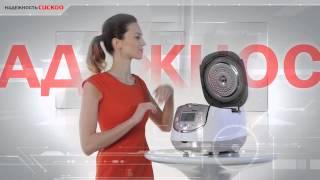 Технологии мультиварок Cuckoo - фильм о уникальных технологиях корейской компании Cuckoo(Мультиварки Cuckoo - фильм о уникальных технологиях корейской компании Cuckoo., 2014-03-11T10:06:35.000Z)
