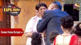 Boman Irani Gives A Goodluck Kiss To Bumper - The Kapil Sharma Show