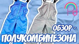 видео детская одежда оптом интернет магазин