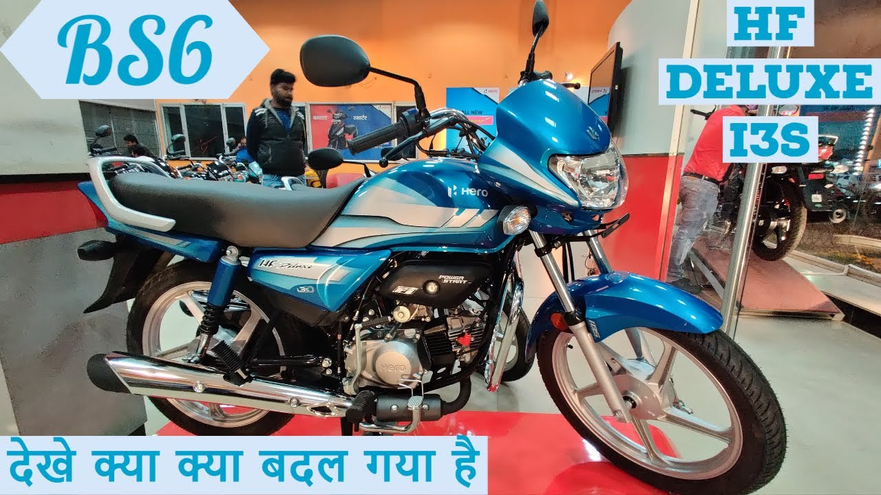 Hero Hf Deluxe Review ल न स पहल य व ड ओ जर र द ख