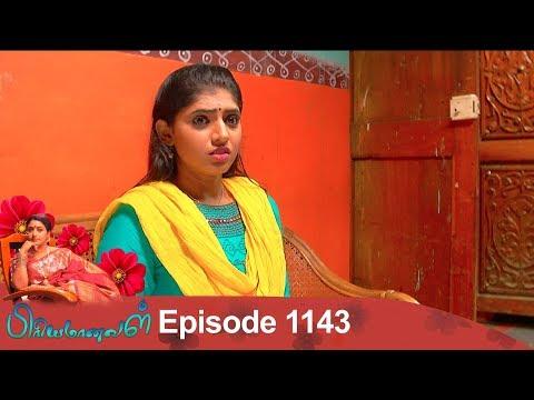 Priyamanaval Episode 1143, 13/10/18 thumbnail