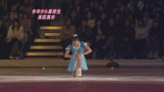 Mao Asada EX biography 2006 2006 Diamond Ice 「Somewhere Over The R...
