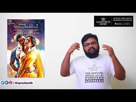 Thiruttu payale 2 review by prashanth