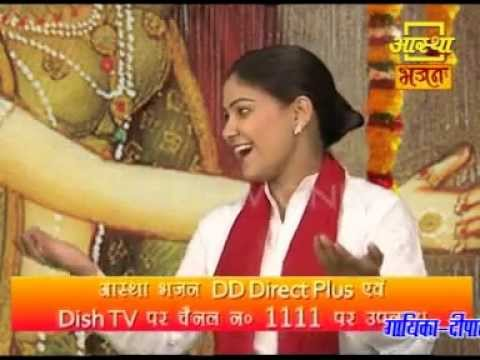 Nadiya Ki Dhara bole by Sonali & Deepali Dubey