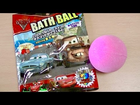 Cars 2 Surprise Egg Bath Ball Disney Pixar