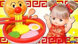 アンパンマン メルちゃん おもちゃのお店屋さんごっこ遊び★ラーメン屋さんとアイスクリーム屋さん寸劇★料理 レストランで店員さんになりきり♪おままごと Baby-doll Mell-chan thumbnail