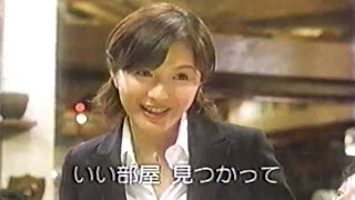 2008年ごろのピタットハウスのCMです。水野真紀さんが出演されてます。