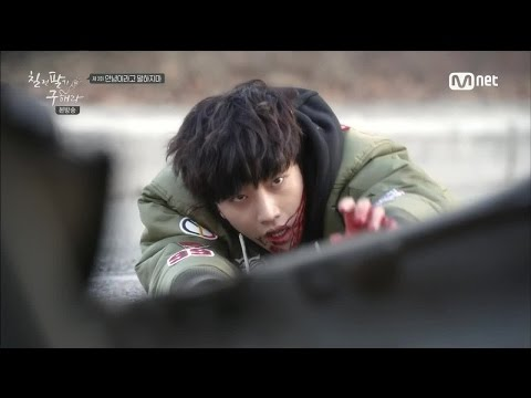 Ulala Session - Gathering my Tears (Persevere, Goo Hae-Ra OST) Eng sub