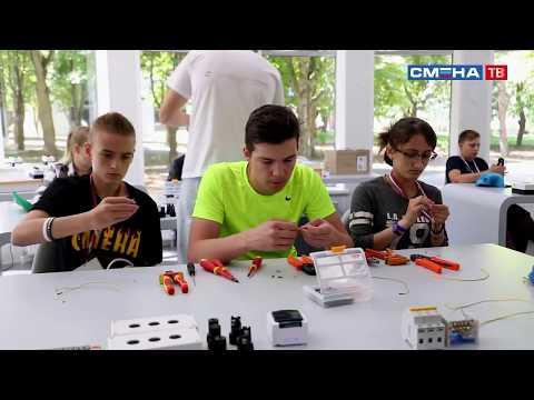 Всемирный день профессионального мастерства во Всероссийском детском центре «Смена»