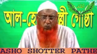 allah ke dak re banda  By MD  Sofiqul Islam x264
