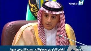 """مجلس الأمن يعقد جلسة """" غير رسمية """" بشأن المستوطنات الإسرائيلية"""