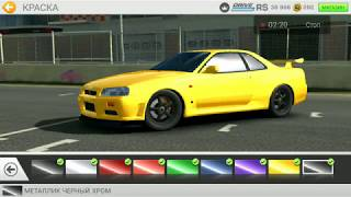 Real Racing 3 Money/Gold Hack For Iphone/Ipad/Ipod