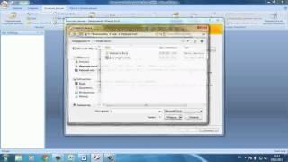 Импорт из Excel в Access(Видео урок о том, как импортировать данные из Excel в Access, Office 2007. Это и многое другое Вы найдете на shiftoffproblem.com..., 2013-02-05T19:13:47.000Z)