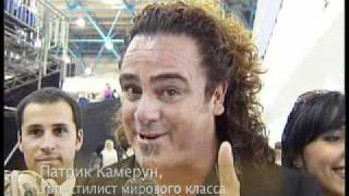 World Championship of Beauty OMC HAIRWORLD Moscow 2006.mpg