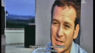 שלמה ארצי - המגזין חדשות ערוץ 2