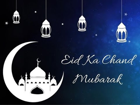 Eid 2020: Eid al-Fitr Chand Mubarak messages, photos and wishes ...