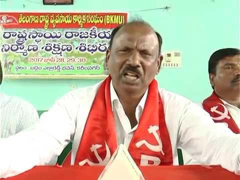 BKMU Political classes in karimnagar | Gunda Mallesh - YouTube