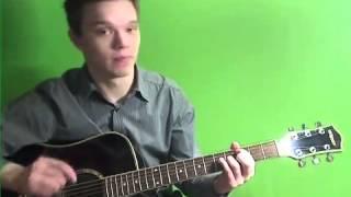 Уроки гитары Люмен Сид и Нэнси