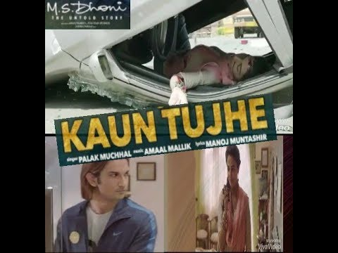 (Priyanka Accident) KAUN TUJHE Full HD song Ms dhoni (real video of ms dhoni)