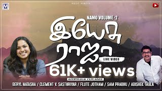 YESU RAJA   VIDEO SONG   NAMO Vol 2   BERYL NATASHA   Tamil Christian Songs