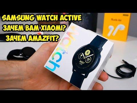 Samsung Galaxy Watch Active обзор и опыт использования