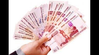 Самый быстрый зароботок в интернете. От 100000 рублей в месяц.