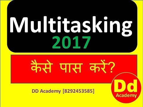 Multitasking 2017 Analysis & online Free Study facility in H