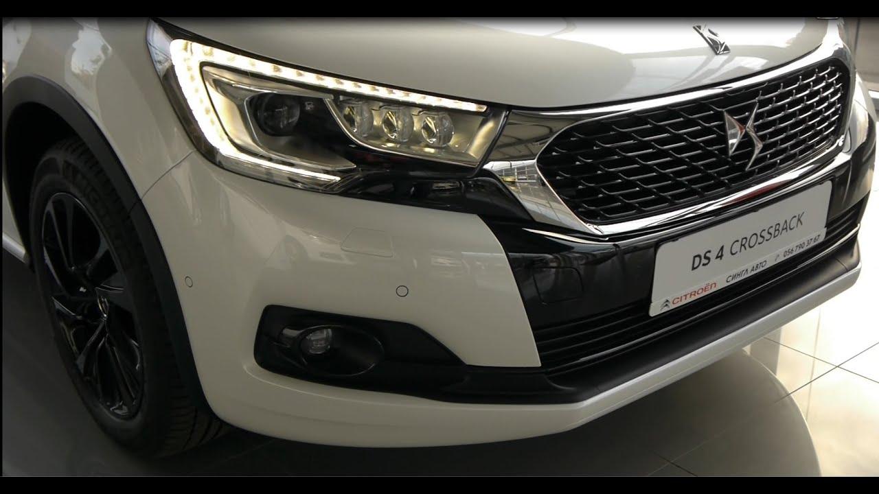 Автомобили citroen ds4 новые и с пробегом в беларуси частные объявления о продаже автомобилей citroen ds4. Купить или продать автомобиль.