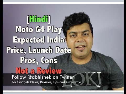 Hindi | Moto G4 Play India Upcoming 9000 INR Phone, Not a Review