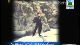 Madani Inqalab Life Of Muhammad Imran Attari. Haji Abdul Habib Attari  Promo (01 08 2013)