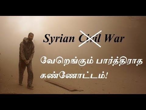 The Syrian War | Best explained in Tamil
