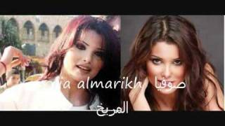 فيديو فنانات مغربيات قبل وبعد عمليات التجميل.flv