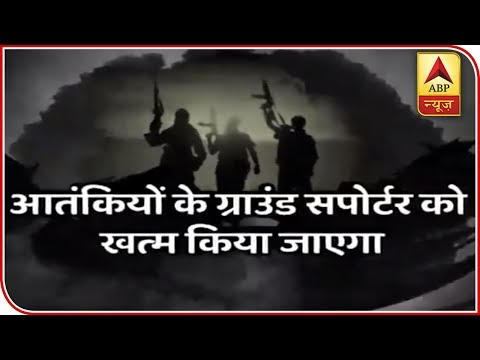 Army To Take Strict Action Against Pulwama Attack Soon   ABP News