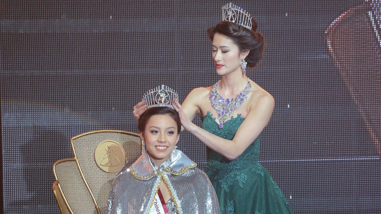 溫哥華華裔小姐競選2016 冠軍 黃思思 - YouTube