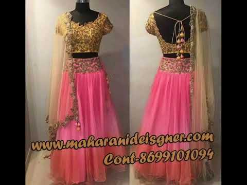 Designer Boutiques In Mangalore | MAHARANI DESIGNER BOUTIQUE