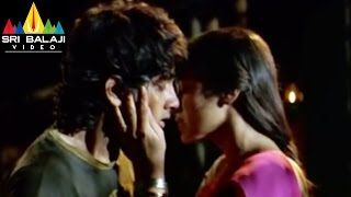 Trisha & Siddharth Kiss Scene- Nuvvostanante Nenoddantana Movie
