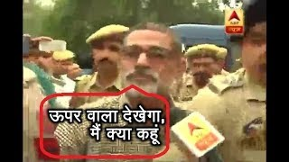 Trial in Kathua rape case begins; accused being brought to court
