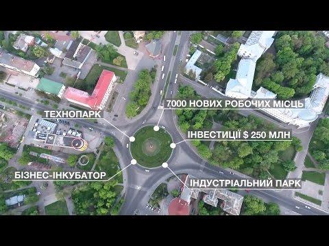 Invest in Bila Tserkva UA