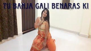 Gambar cover Tu Banja Gali Benaras Ki | Asees Kaur | Dance Cover by Sree
