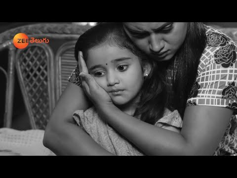Prema | Webisode | Jan 25, 2019 | Nirupam Paritala, Princy